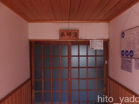 日光湯元 温泉寺7