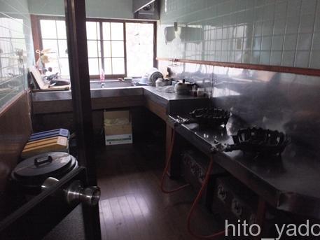 鎌先 最上屋旅館7
