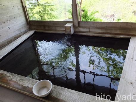 五色温泉 宗川旅館15