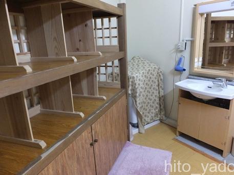 湯ノ花温泉 旅館末廣8