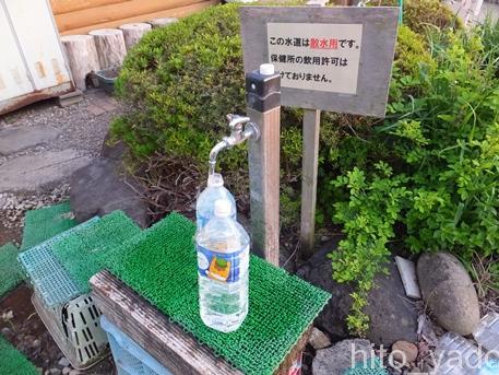 喜連川第二露天風呂7