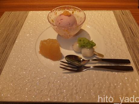 奥日光森のホテル104