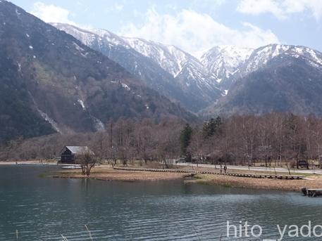 湯ノ湖の景色1