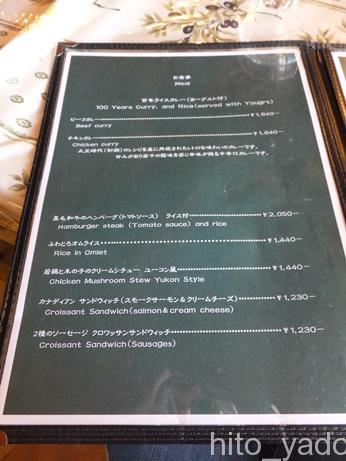中禅寺金谷ホテル53