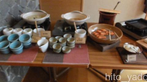 奥日光森のホテル117