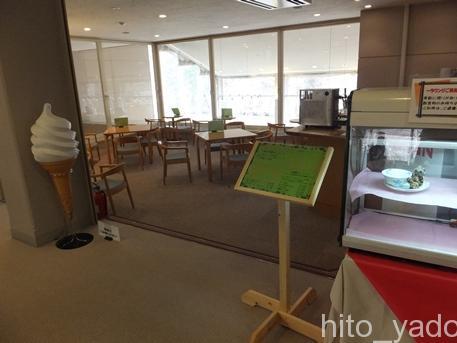 休暇村日光湯元5