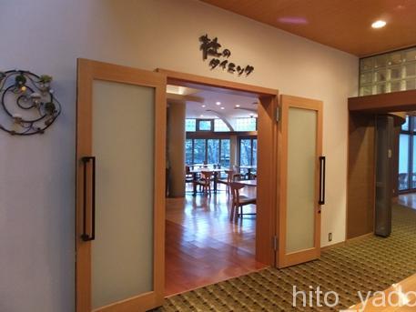 奥日光森のホテル64