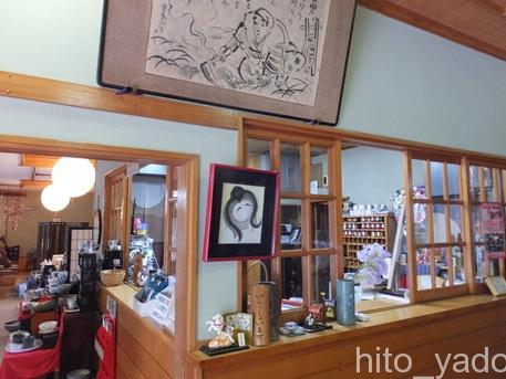 鎌先 最上屋旅館16