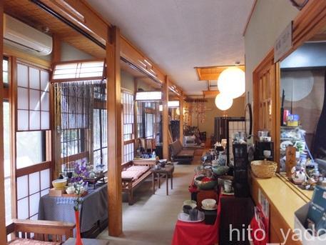 鎌先 最上屋旅館18