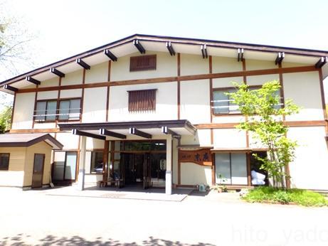 湯ノ花温泉 旅館廣末30
