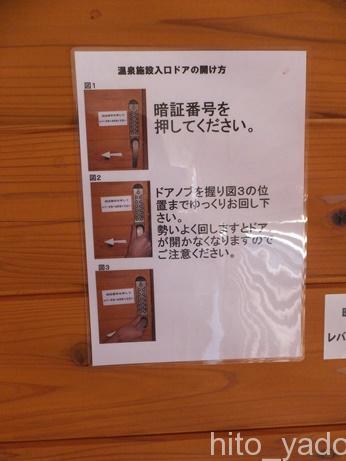 中禅寺金谷ホテル10