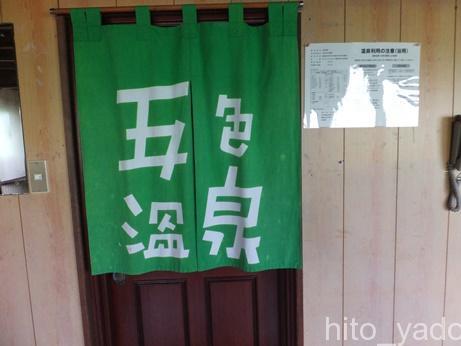 五色温泉 宗川旅館29