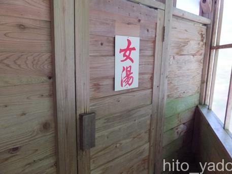 五色温泉 宗川旅館19