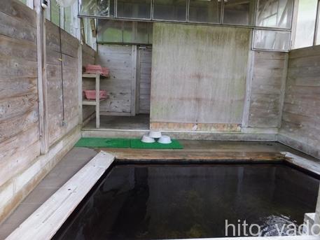 五色温泉 宗川旅館20