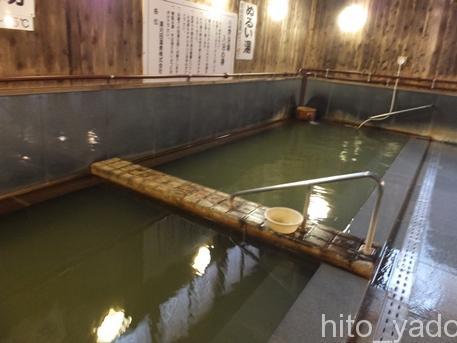 遠刈田温泉 共同浴場 神の湯 ★★★