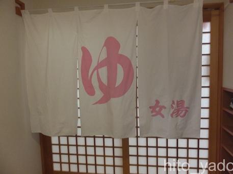休暇村日光湯元11