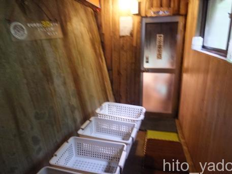 中の湯温泉旅館25