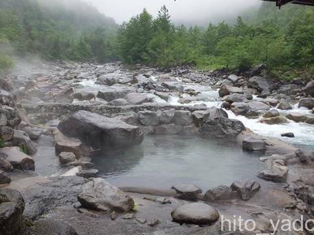 新穂高温泉 深山荘2
