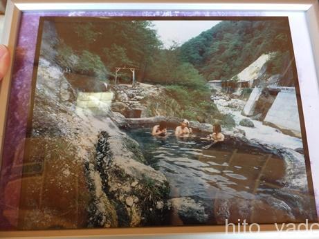 中の湯温泉旅館54