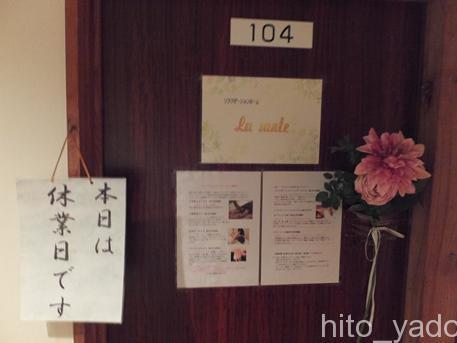 山口旅館-風呂50