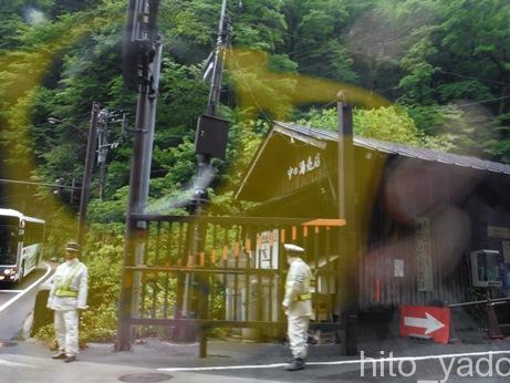 中の湯温泉旅館6
