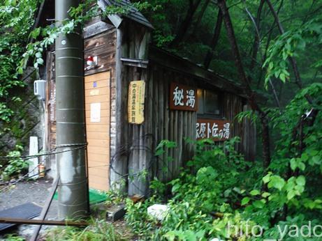 中の湯温泉旅館2