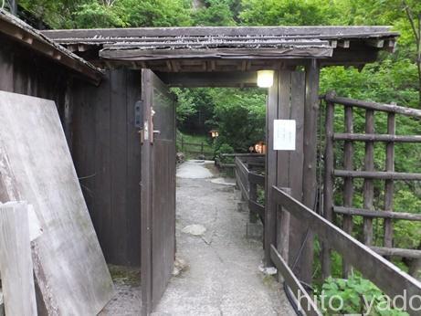 山口旅館-風呂11