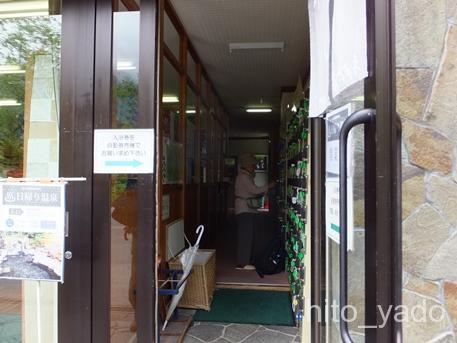 上高地温泉ホテル14