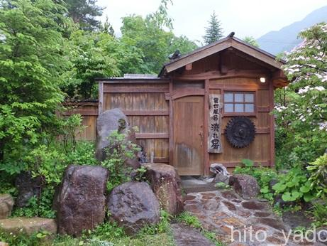 谷旅館の温泉52