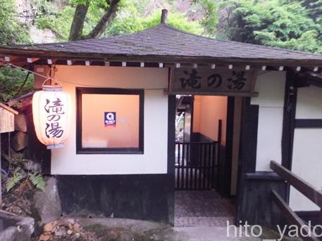 山口旅館-風呂10