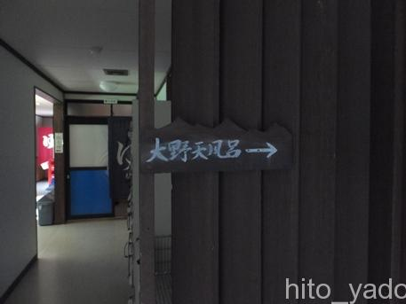 葛温泉 高瀬館10