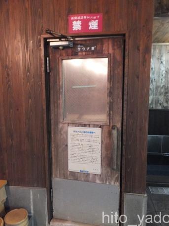 山口旅館-風呂40