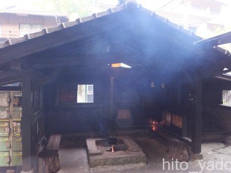 黒川温泉 新明館8