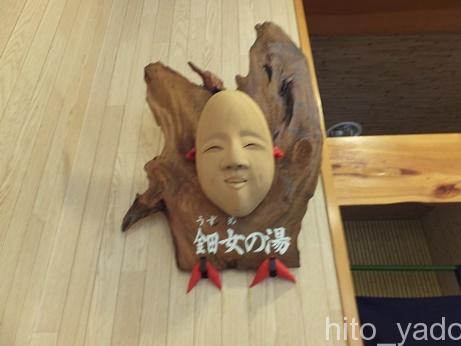 天岩戸温泉9