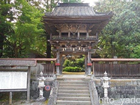 満願寺温泉 川湯(共同浴場)12