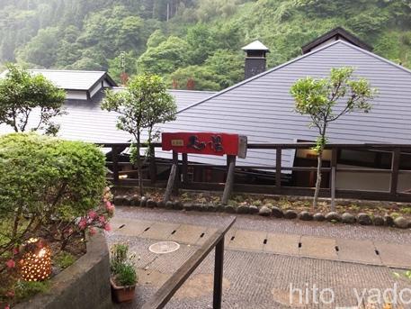 山口旅館-風呂22