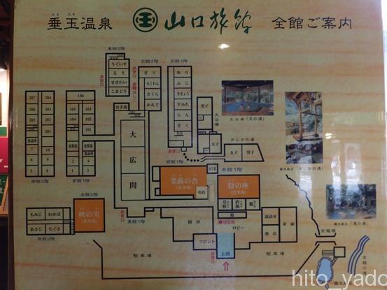 山口旅館-部屋12