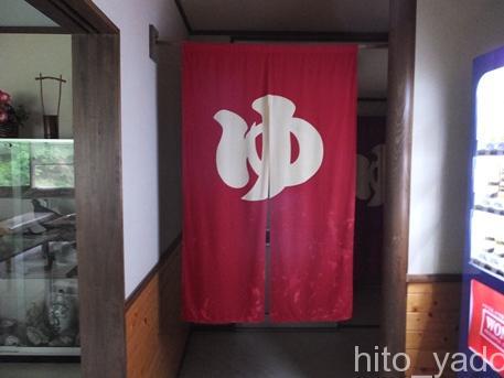 葛温泉 高瀬館12