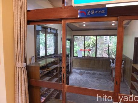 山口旅館-風呂21