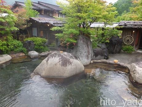 谷旅館の温泉4