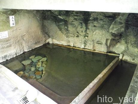 壁湯温泉 共同浴場2