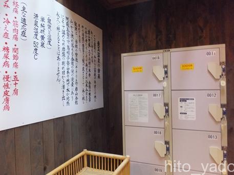山口旅館-風呂32