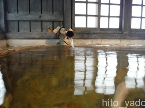 産山温泉やまなみ96