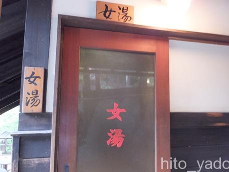 山口旅館-風呂46