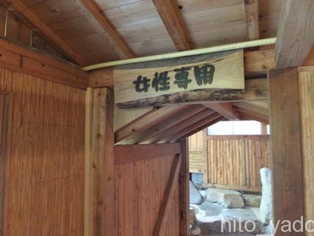 谷旅館の温泉3