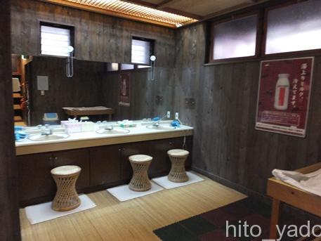 山口旅館-風呂31