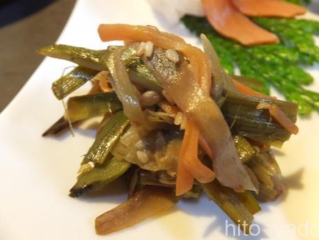 手白澤温泉の食事7