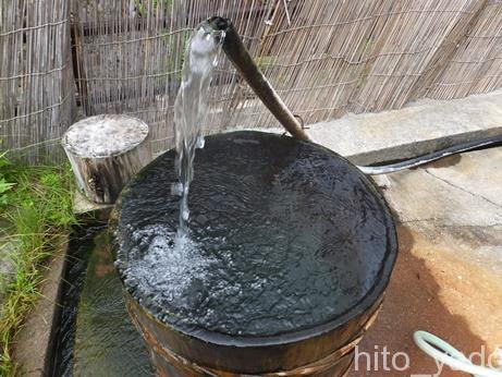 日光沢温泉46