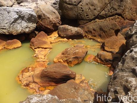 地鉈温泉9