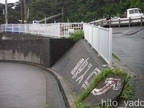 式根島 松が下雅湯31